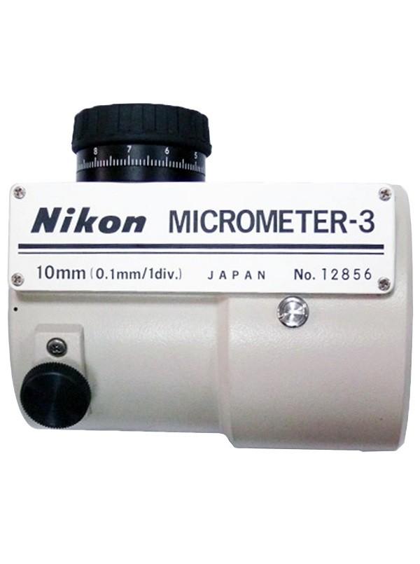 Du cích quang học micrometer -3