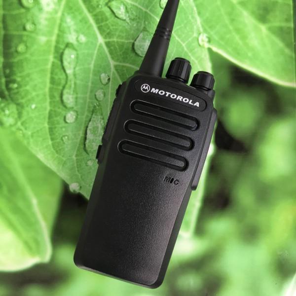 Máy bộ đàm Motorola GP-3588